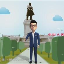 中山广告创意动画中山三维广告动画中山广告动画设计