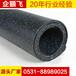 特价健身房私教舞台商用地垫EPDM出口品质运动地胶天然橡胶卷材