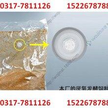 天津定做各种微生物饲料发酵排气阀袋生物饲料发酵袋厌氧袋带单向排气阀
