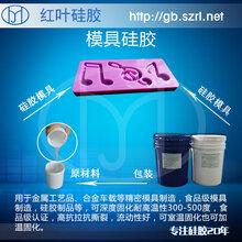 环氧树脂钻模具胶高透明液体模具胶耐烧树脂胶
