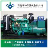 150kw柴油发电机组批发供应低油耗功率足一键电启动全国发货