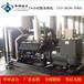工地施工用600kw柴油发电机组三相电