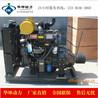 固定动力柴油机
