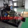 移动破碎机制砂机专用固定动力柴油机6105柴油机120kw160马力带离合器皮带轮