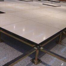 防靜電地板銷售—陶瓷貼面防靜電地板、HPL、PVC陶瓷防靜電地板、OA網絡地板圖片