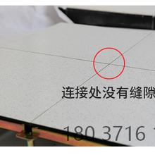 河南山西山東PVC防靜電地板廠家價格專業施工圖片
