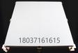 運城陶瓷防靜電地板價格,防靜電架空地板廠家多少錢一平米