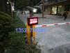 湖南智能停車場車牌識別一體機系統/常德車輛識別脫機收費管理系統