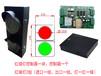 供应山东烟台单通道停车场红绿灯控制系统/红绿灯控制板