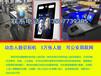 杭州校園動態人臉識別翼閘系統浙江溫州動態追蹤識別廠家連接公安局聯網