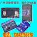 广州老式录像带转DVD光盘或U盘