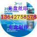 广州市VCD光盘丝印包装,VCD光盘刻录