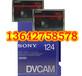 廣州市專業錄像帶采集編輯轉dvd、vcd光盤或者數據文件