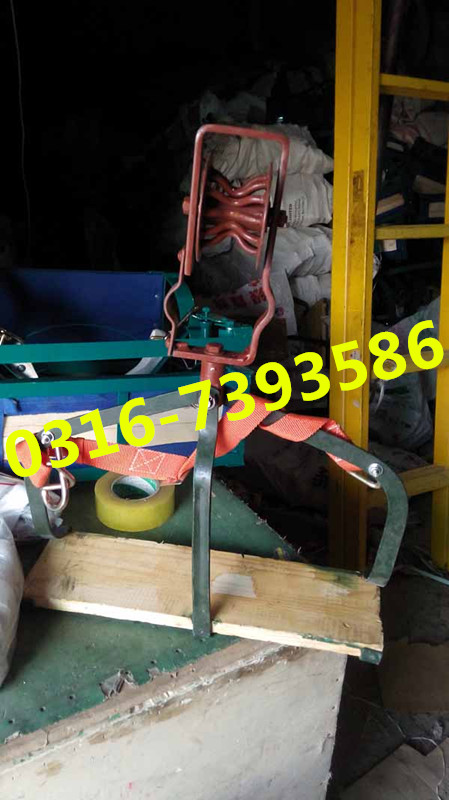 电力吊椅,电力滑板,电工包,高强度脚扣