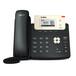 億聯(Yealink)企業級SIP-T21PE2IP電話網絡電話機