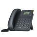 亿联T19-E2企业级IP电话机网络电话机