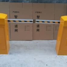 郑州领航通高质量道闸、挡车器