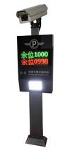 供应停车场收费管理高清车牌识别系统一体机