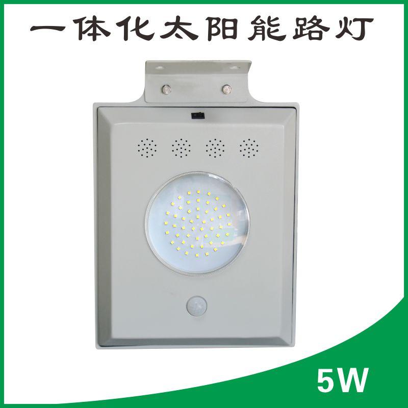 太阳能灯人体感应壁灯5WLED照明灯花园庭院景观灯户外防水