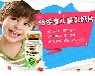 给孩子补钙的正确方法是什么?