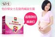 孕妇便秘可以服用益生菌调理?