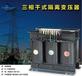 同迈SG-500VA三相干式隔离变压器机床配套三相380V转220V200V铜
