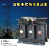 同迈SG-500VA三相干式隔离变压器机床配套三相380V转220V200V铜图片