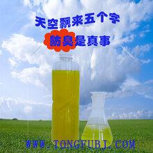 乳化油防锈油AT-210A3
