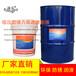 北京通孚極壓型強力高速磨削液