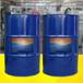 北京通孚油霧噴霧式切削油微量潤滑劑鋸切高速帶鋸專用油