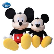 最新款迪士尼毛绒玩具2016经销商四平图片