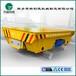 新利德軌道式電動平車搬運設備