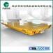 轉彎循環路線搬運設備新利德機械KPX蓄電池電動平車