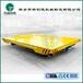 小型低臺面搬運設備新利德KPC-5T軌道電動平車