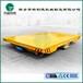 港口集裝箱起重搬運設備新利德KPX蓄電池電動平車