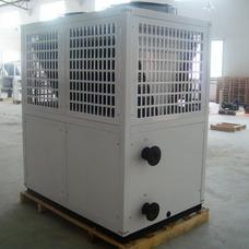 热泵热水器,空气能热泵,热泵工程,空气源热泵热水器