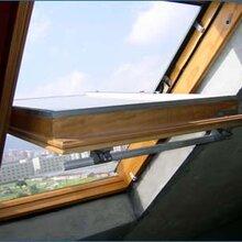 供应安和日达南京斜屋顶阁楼天窗南京阁楼开天窗图片