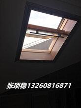 供应常州阁楼天窗常州斜屋顶天窗威卢克斯窗图片