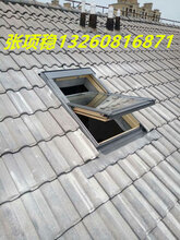 专业安装无锡阁楼天窗斜屋面天窗图片