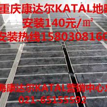 上海电热膜厂家,上海电热膜,上海电热膜工厂