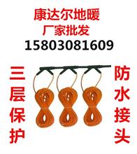 重庆碳纤维地暖安装碳纤维地暖厂家
