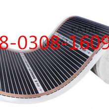 上海碳纤维电地暖厂家,上海碳纤维发热电缆厂家