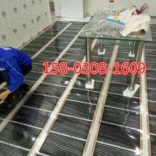 上海康达尔KATAL碳纤维地暖厂家,碳纤维地暖安装