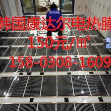 康达尔KATAL碳纤维地暖厂家碳纤维地暖公司
