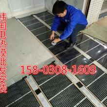 碳纤维地暖厂家,重庆电地暖安装批发