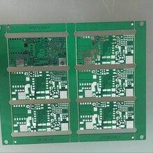 东莞市品邦电子制程能力图片