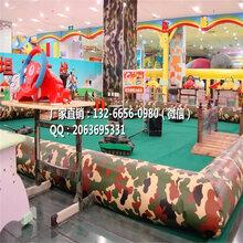 儿童游乐园设备儿童电动玩具重力感应方向盘四通仿真遥控坦克