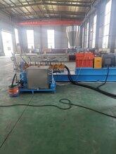 雙螺桿造粒機生產線,雙螺桿造粒機生產線,雙螺桿造粒機生產線(型號)圖片
