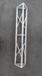 鋁合金小桁架展銷架燈光架