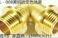 铜防变色剂防止铜变色氧化